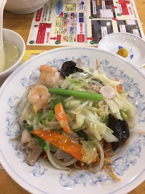 昨日餃子の満洲〆は味噌ラーメン 2_d0061678_12394697.jpg
