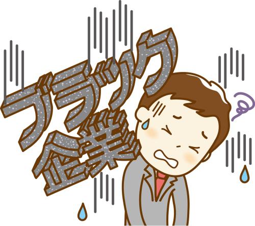 No.4398 9月24日(火):労働基準法の「もの凄く大事な意味」_b0113993_07201059.jpg