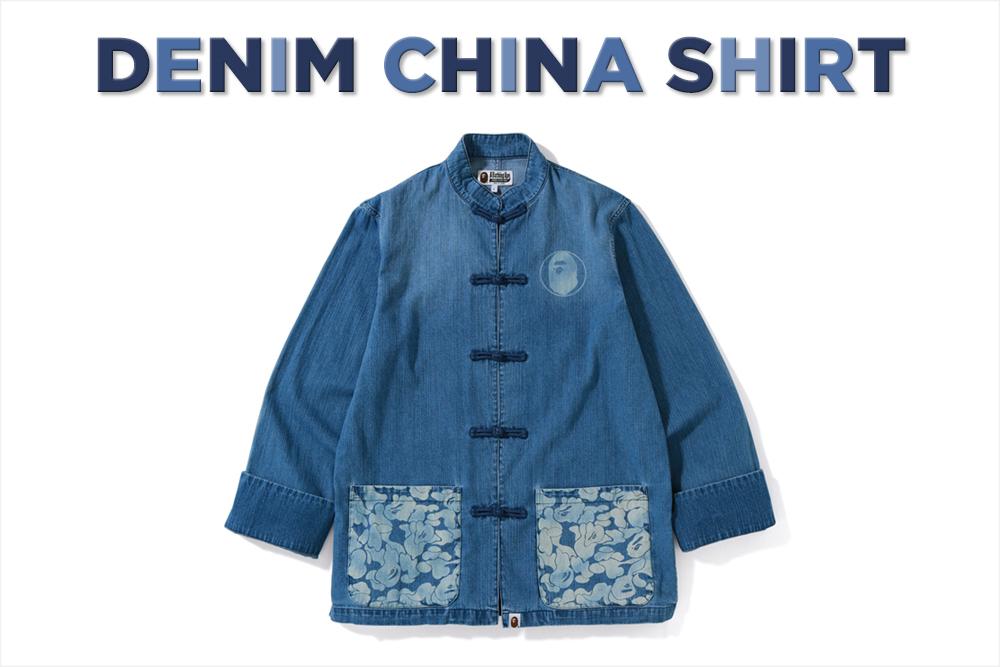 DENIM CHINA SHIRT_a0174495_17264647.jpg