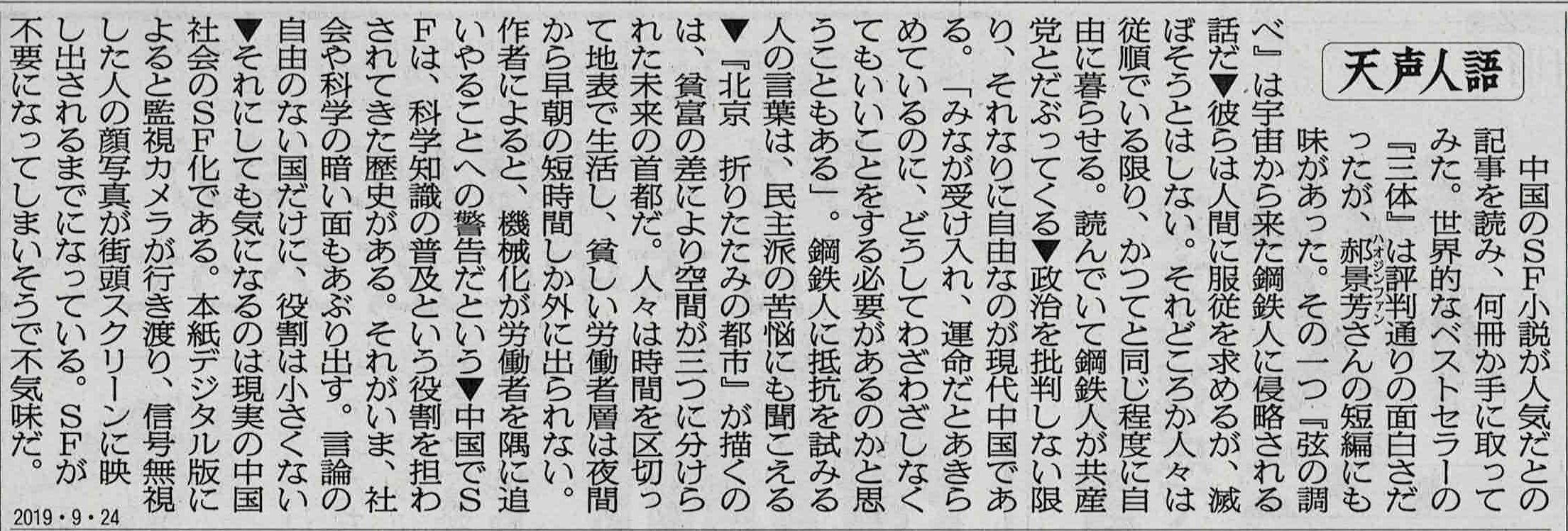 2019年9月24日   鎮魂と不屈の沖縄展  金城家族一般 その13_d0249595_06513639.jpg