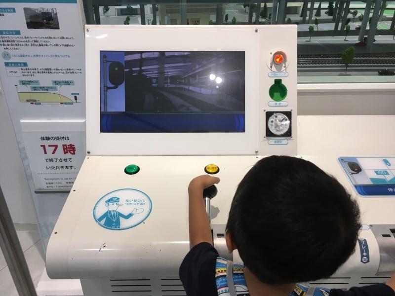 京都鉄道博物館で新幹線の運転シミュレータに挑戦!*夏休み京都鉄道旅⑤*_d0367998_11455134.jpeg