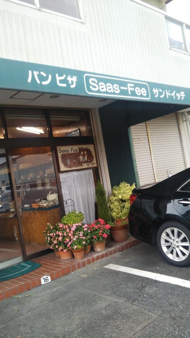 Saas-Fee  抹茶ホワイトチョコオレンジ_f0076001_23455813.jpg
