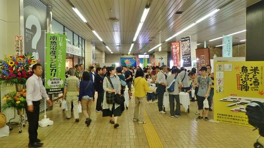 「米と酒 魚沼の陣」が浦佐駅で開催されました_c0336902_11010335.jpg