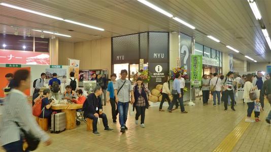 「米と酒 魚沼の陣」が浦佐駅で開催されました_c0336902_11011916.jpg