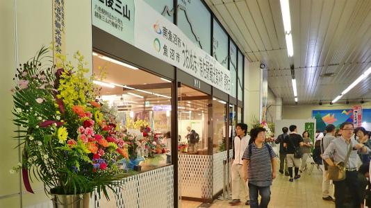 「米と酒 魚沼の陣」が浦佐駅で開催されました_c0336902_11012318.jpg