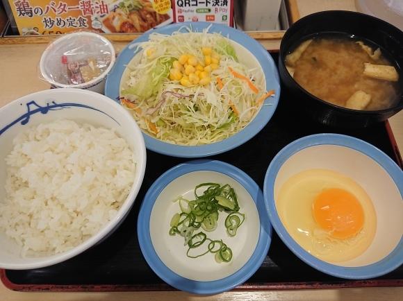 9/24 選べる小鉢の玉子かけごはん納豆ライスミニ & 生野菜 @松屋_b0042308_14540414.jpg