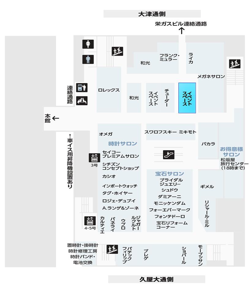 松坂屋名古屋店にて展示会、今日25日より始まりました!_c0145608_14355959.jpg