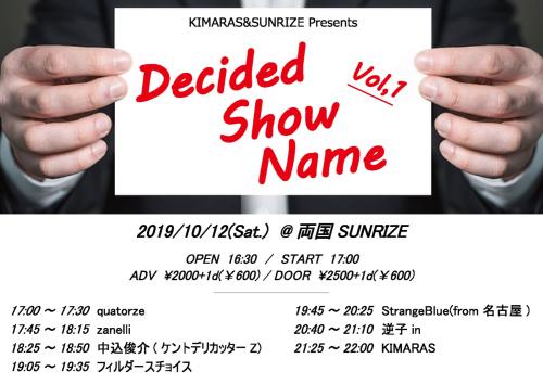 STRANGEBLUE 東京ツアー決定!10/12.10/13_a0346212_10051054.jpg