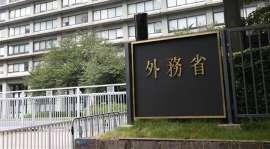 外務省がHPで福島、ソウルなどの放射線量掲載 韓国内での懸念払拭へ _b0064113_17142882.jpg
