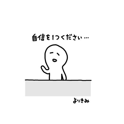 b0044915_19253000.jpg