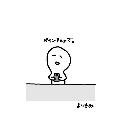 b0044915_19253715.jpg