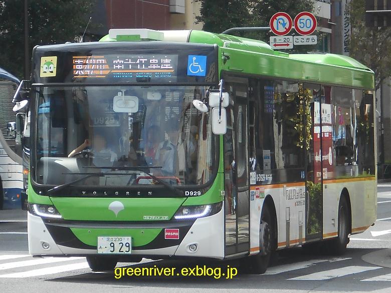 東京都交通局 K-D929_e0004218_20283353.jpg