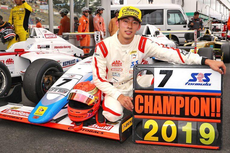 【ニュース】佐藤蓮選手、FIA F4チャンピオン決定!_c0224820_08492576.jpg