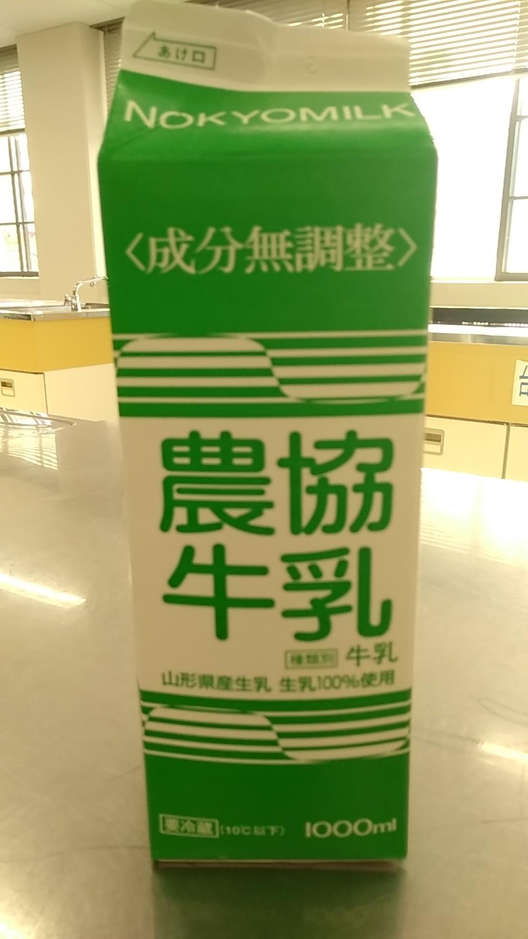 山形県鶴岡市で乳和食料理教室させて頂きました(^^♪_b0204930_11541973.jpg