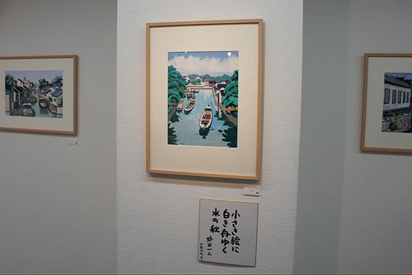 おとんの絵展 開催中です。_f0171840_10202766.jpg