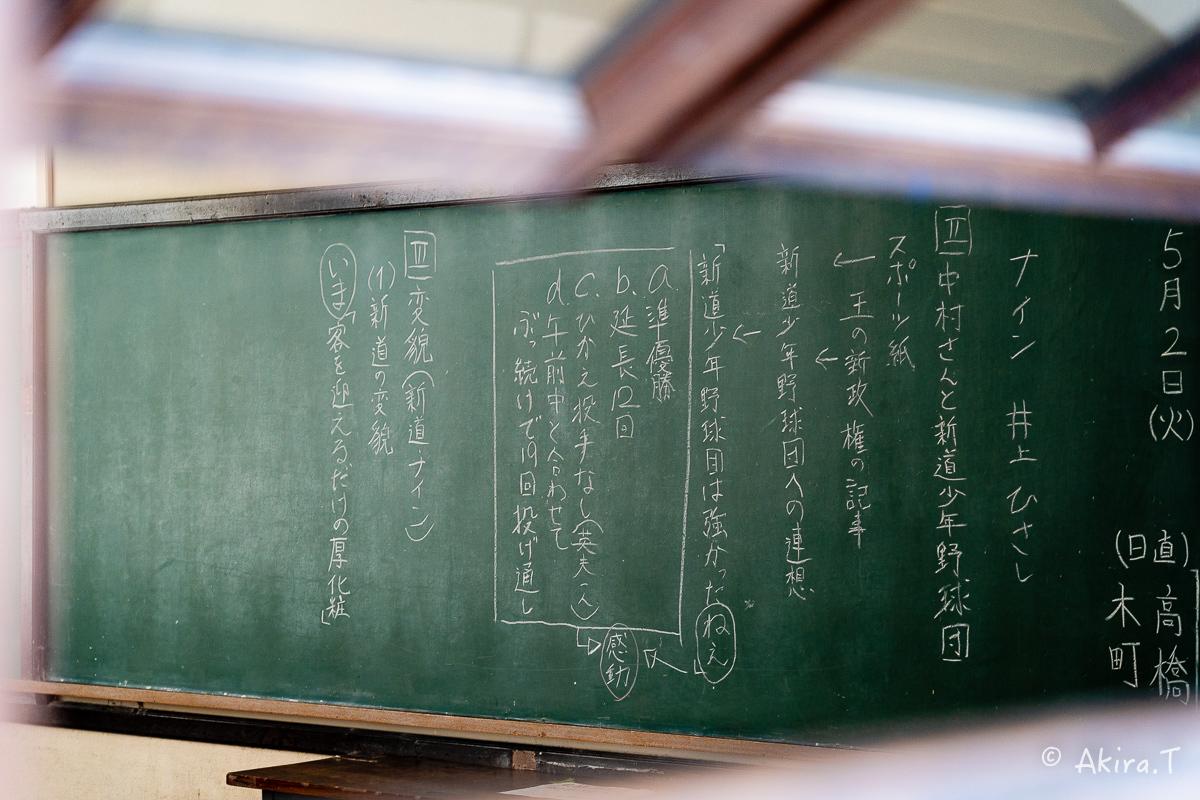 豊郷小学校..._f0152550_23113273.jpg