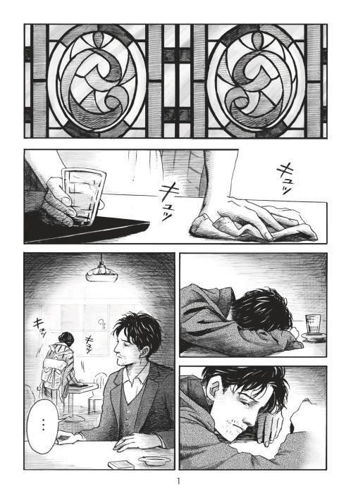 詩漫画 尾形亀之助「落日」(詩集『雨になる朝』より) _f0228652_21500512.jpg
