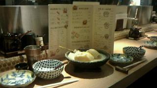 名古屋出張 さもんで夕食_f0030155_17351030.jpg