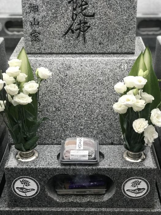 墓参り_f0160063_17393764.jpg