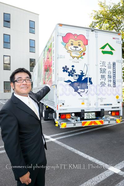 株式会社山商運輸 様 (可児市)_f0372665_16294396.jpg