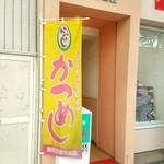 加古川駅前とブックバインディング_a0111166_06314069.jpg