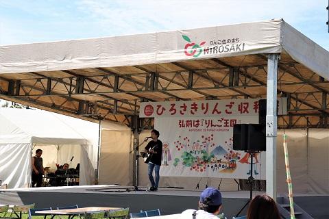 ひろさきりんご収穫祭2019_d0131668_17532666.jpg