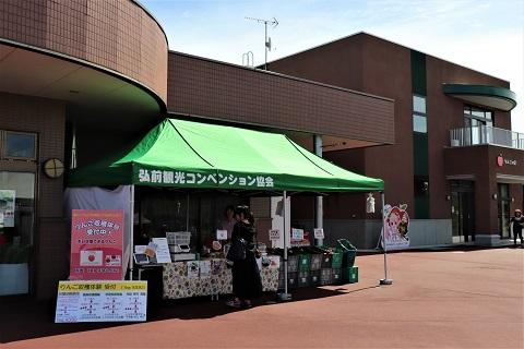 ひろさきりんご収穫祭2019_d0131668_17542561.jpg