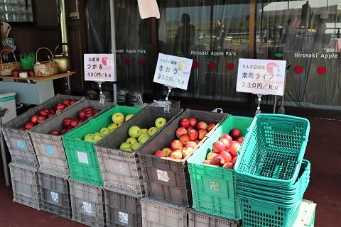ひろさきりんご収穫祭2019_d0131668_17551038.jpg