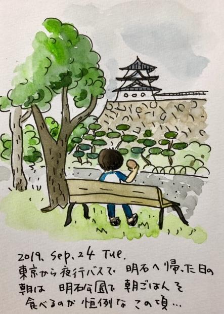 明石公園朝ごはん_f0072976_01053932.jpeg