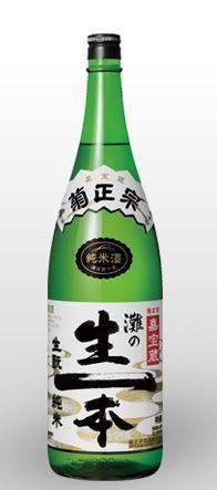 石川酒造見学 英語ツアー&日本酒クイズ_c0351279_11105102.jpg