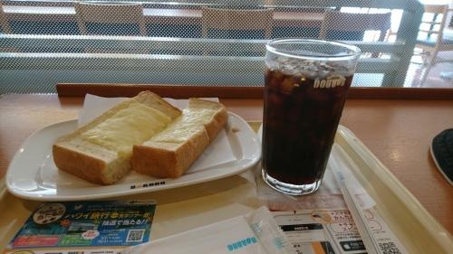 「優しいドトールコーヒー千駄ヶ谷」_a0075684_12542942.jpg