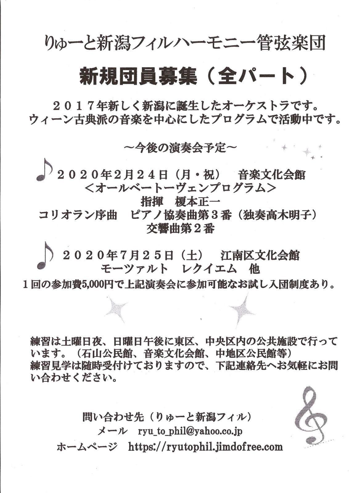 蔵織、明日からの展覧会は。_e0046190_16555376.jpg
