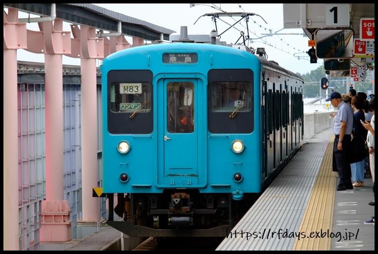 JR西日本 103系・105系探訪記(9/16・祝、その2)_f0139991_22025470.jpg