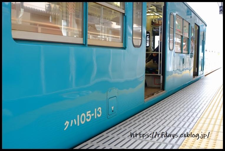 JR西日本 103系・105系探訪記(9/16・祝、その2)_f0139991_22033869.jpg