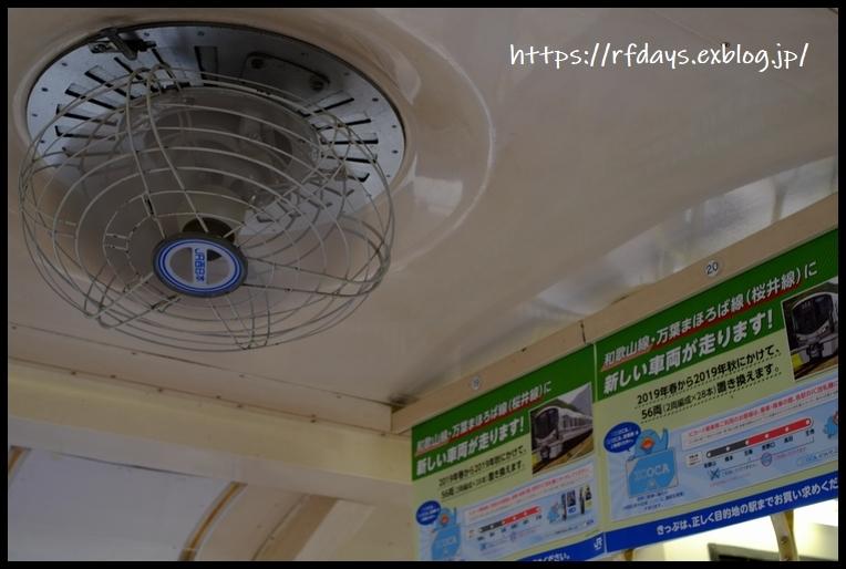 JR西日本 103系・105系探訪記(9/16・祝、その2)_f0139991_22035524.jpg