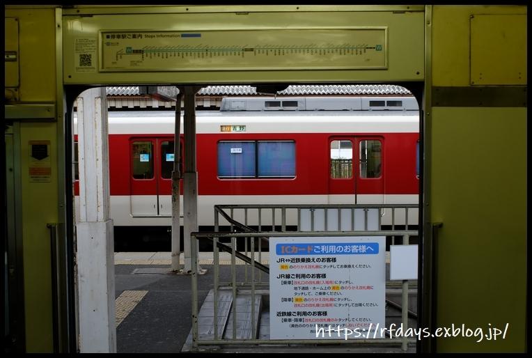 JR西日本 103系・105系探訪記(9/16・祝、その2)_f0139991_22041163.jpg