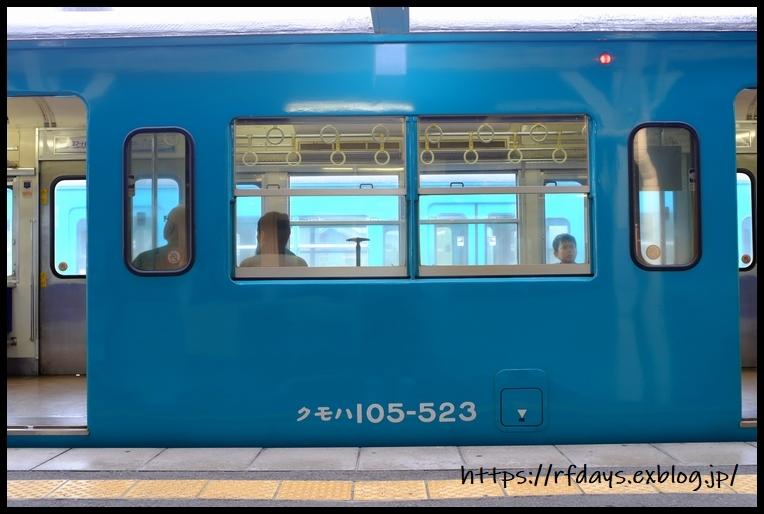 JR西日本 103系・105系探訪記(9/16・祝、その2)_f0139991_22045689.jpg