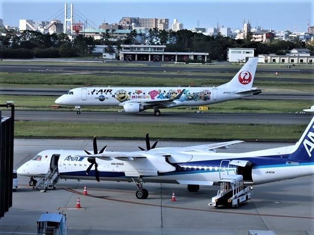 藤田八束の楽しい飛行場@伊丹空港が一段と楽しくなりました。楽しいラッピング飛行機・・・子供達大喜び_d0181492_06315520.jpg