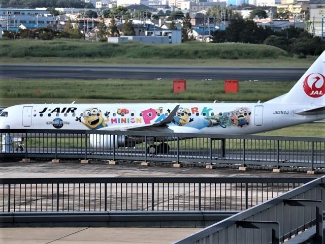 藤田八束の楽しい飛行場@伊丹空港が一段と楽しくなりました。楽しいラッピング飛行機・・・子供達大喜び_d0181492_06320387.jpg