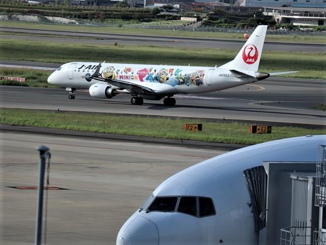 藤田八束の楽しい飛行場@伊丹空港が一段と楽しくなりました。楽しいラッピング飛行機・・・子供達大喜び_d0181492_06321310.jpg