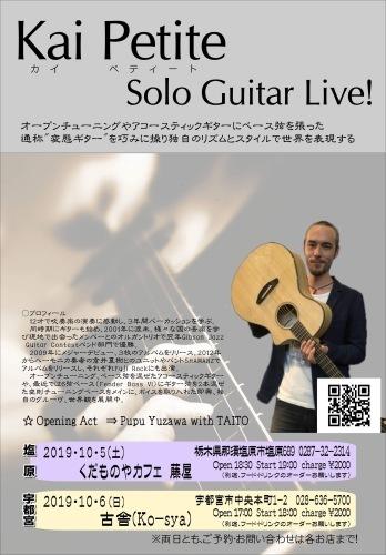 Live update 10/5~_b0153493_16254549.jpeg
