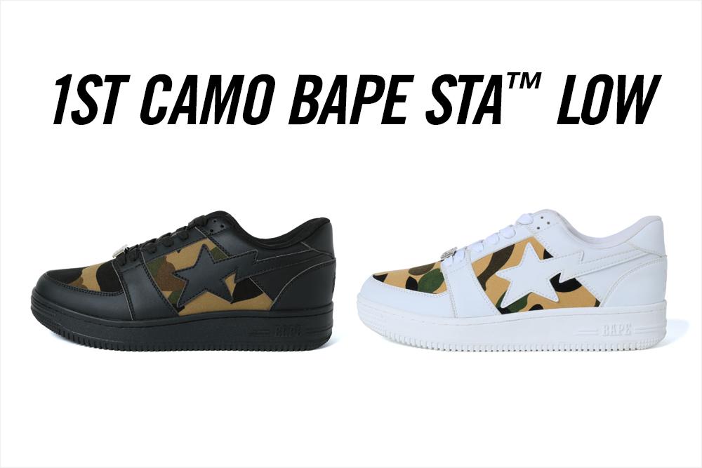 1ST CAMO BAPE STA™ LOW_a0174495_11385791.jpg