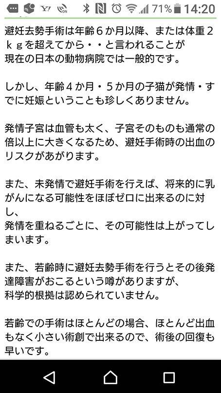 龍馬のトライアル決定♬&きなこさん痩せた!!&アサリ発情_d0071596_00074067.jpg