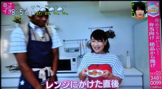 NHK総合 「あさイチ」出演しました。_b0171098_15214882.jpg