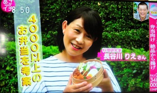 NHK総合 「あさイチ」出演しました。_b0171098_15221949.jpg