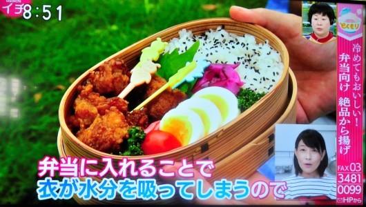 NHK総合 「あさイチ」出演しました。_b0171098_15225301.jpg