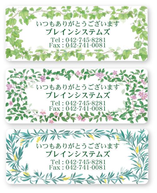 新商品⭐︎葉っぱデザイン_d0225198_13195473.jpg