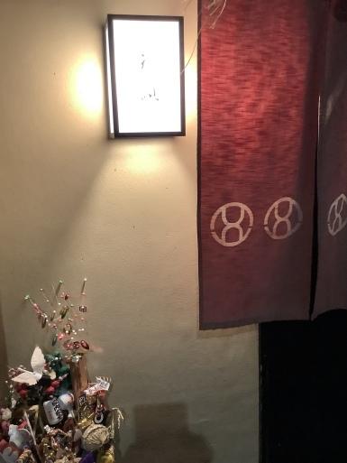 京都まで行けない時は…_b0210699_23250633.jpeg