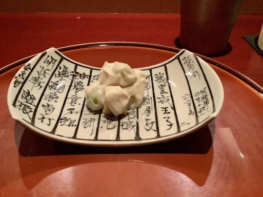 京都まで行けない時は…_b0210699_23270670.jpeg