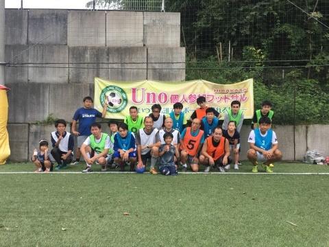 ゆるUNO 9/23(月・祝) at UNOフットボールファーム_a0059812_17564641.jpg